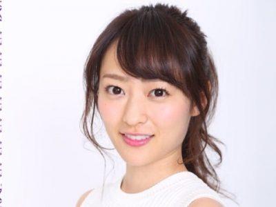 三秋里歩の現在は改名!?